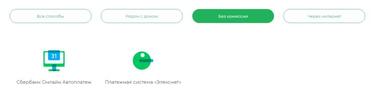 lichnii_kabinet_setelem_banka_18