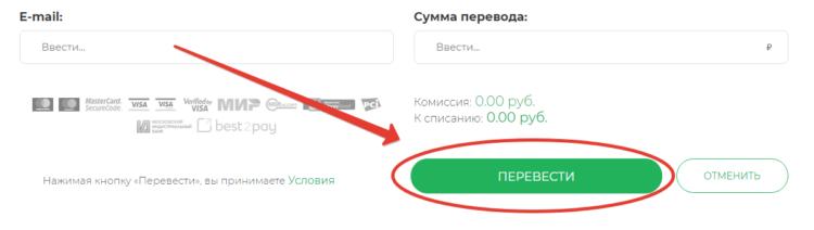 lichnii_kabinet_setelem_banka_24
